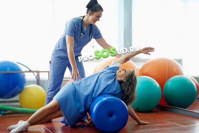 lechebnaya fizkultura (2) - Rhumatisme cardiaque, quels sont les symptômes et le traitement