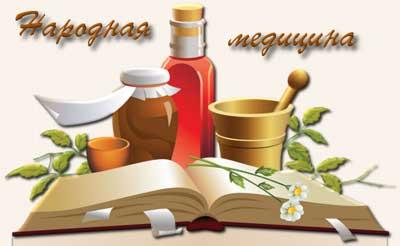 narodnaya medecina (1) - Reumatismo del corazón, cuáles son los síntomas y el tratamiento