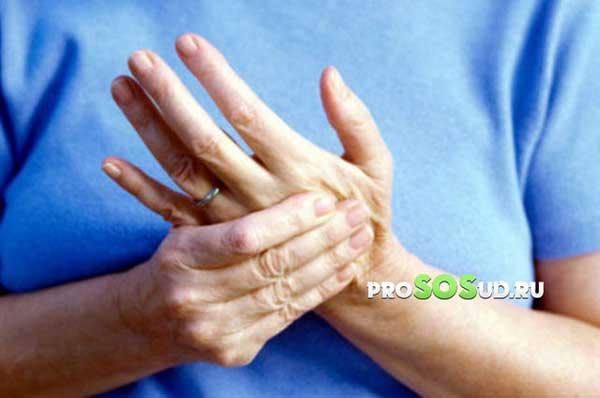 Анемия большого пальца на левой руке thumbnail