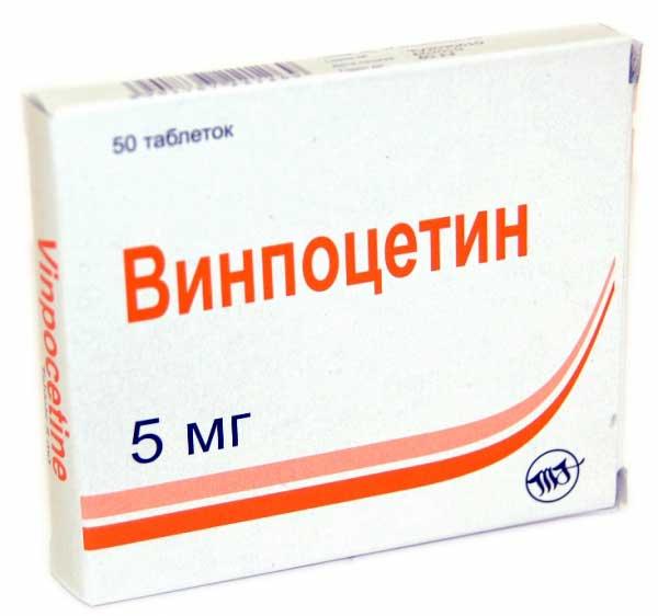 винцепетин