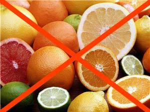 запрет цитрусовых