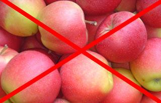 запрет яблок